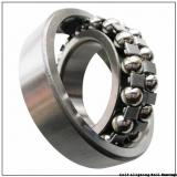 CONSOLIDATED BEARING 1213-K P/6 C/3  Self Aligning Ball Bearings