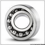 CONSOLIDATED BEARING 1213-K C/4  Self Aligning Ball Bearings